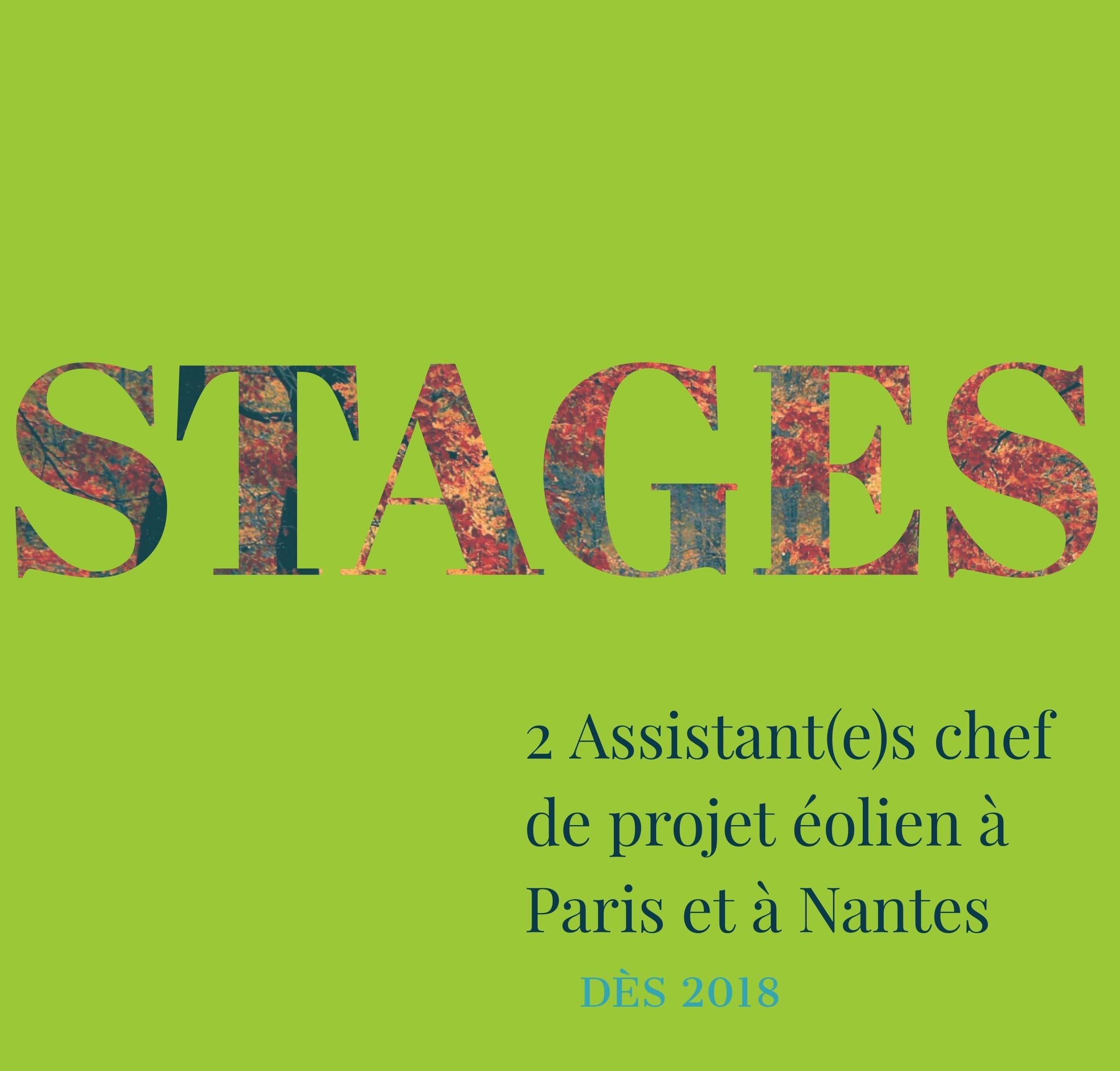 [STAGES] 2 offres de stages – Assistant(e)s chef de projet éolien – Paris et Nantes