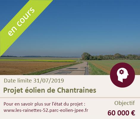 Lancement du financement participatif 100% local – Projet éolien des Rainettes – Commune de Chantraines (Haute Marne, 52)